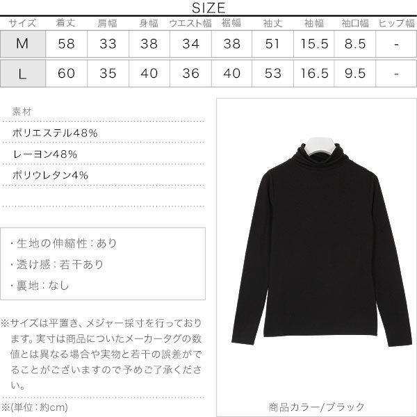 モック タートル ロンT ロングTシャツ 発熱 長袖 抗菌 防臭 インナー H502|kobelettuce|04
