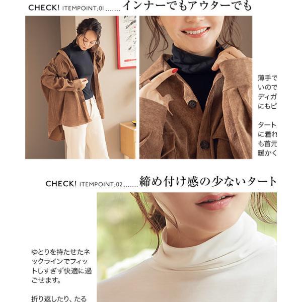 モック タートル ロンT ロングTシャツ 発熱 長袖 抗菌 防臭 インナー H502|kobelettuce|05