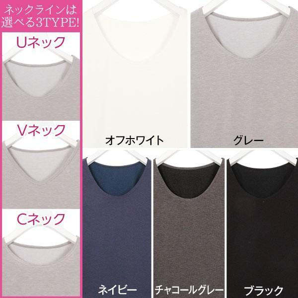 秋冬セール★裏起毛 発熱 ロングTシャツ ロンT アンドヒート H510 送料無料メ便対応1