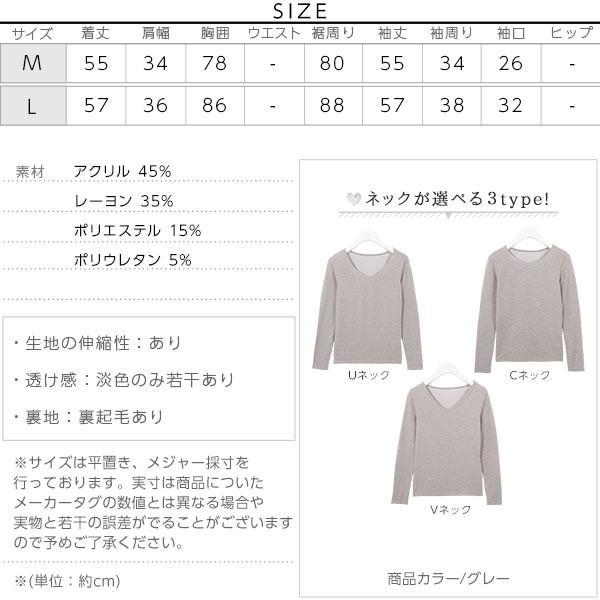 秋冬セール★裏起毛 発熱 ロングTシャツ ロンT アンドヒート H510 送料無料メ便対応3