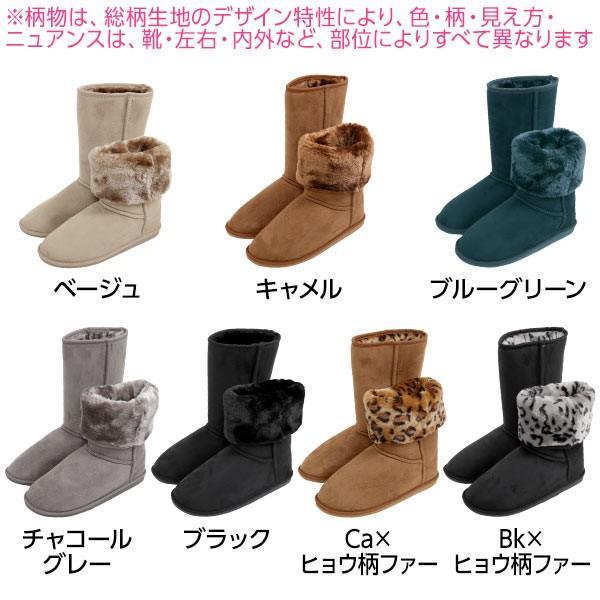 ブーツ ムートンブーツ ミドル丈 ローヒール ぺたんこh179|kobelettuce|02