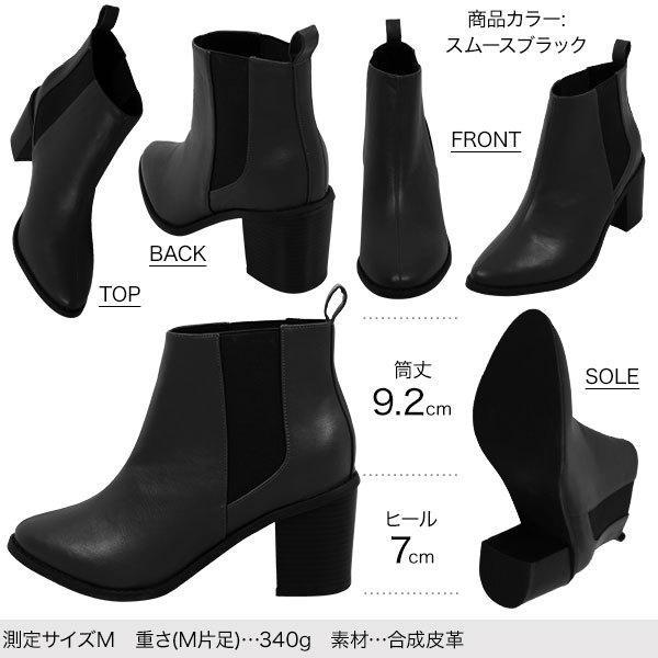 ブーツ サイドゴアブーツ ショートブーツ レディースシューズI1168|kobelettuce|03