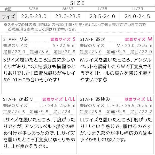 サンダル アンクルストラップ レディースシューズ 細ヒール I1300|kobelettuce|04