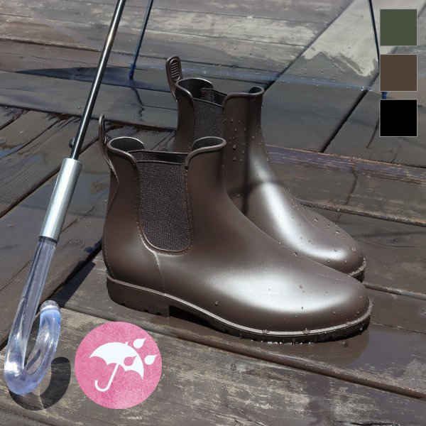 レインブーツレインシューズサイドゴアシューズ雨靴レディースシューズフラットシューズI1309