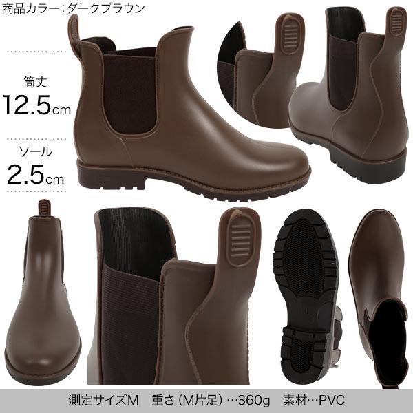 レインブーツ レインシューズ サイドゴア シューズ 雨靴 レディースシューズ フラットシューズ I1309|kobelettuce|03