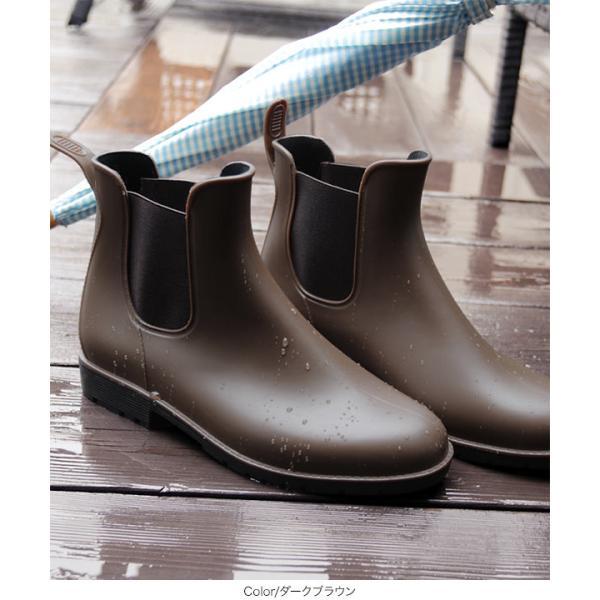 レインブーツ レインシューズ サイドゴア シューズ 雨靴 レディースシューズ フラットシューズ I1309|kobelettuce|05