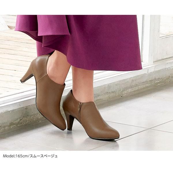 ブーティ 靴 レディース シューズ ポインテッド I1623|kobelettuce|05