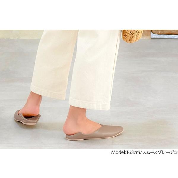 バブーシュ レディース スクエアトゥ2wayバブーシュ 靴 シューズ パンプス フラットパンプス I1755|kobelettuce|12