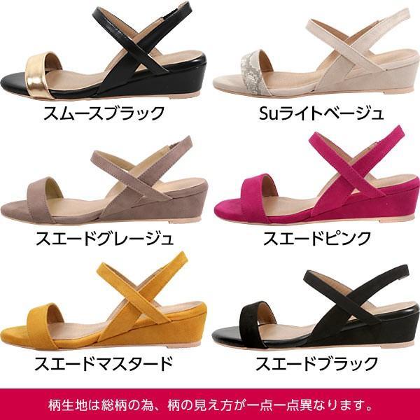 サンダル ウェッジソール 靴 シューズ 3.5cmヒール ウェッジソールゴムサンダル レディース 30代 40代 I1801|kobelettuce|02
