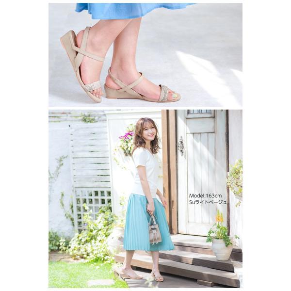 サンダル ウェッジソール 靴 シューズ 3.5cmヒール ウェッジソールゴムサンダル レディース 30代 40代 I1801|kobelettuce|13