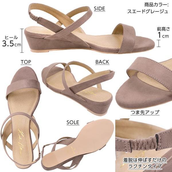 サンダル ウェッジソール 靴 シューズ 3.5cmヒール ウェッジソールゴムサンダル レディース 30代 40代 I1801|kobelettuce|03