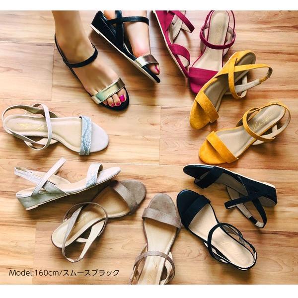 サンダル ウェッジソール 靴 シューズ 3.5cmヒール ウェッジソールゴムサンダル レディース 30代 40代 I1801|kobelettuce|09