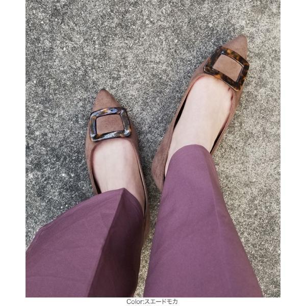 パンプス フラットパンプス ぺたんこ 靴 ポインテッドトゥ スクエアモチーフ シューズ レディース I1921|kobelettuce|11