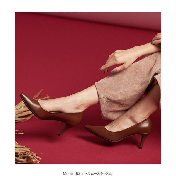 パンプス レディース シューズ 靴 秋 冬 きれいめ ピンヒール ポインテッドトゥ I1952|kobelettuce|05