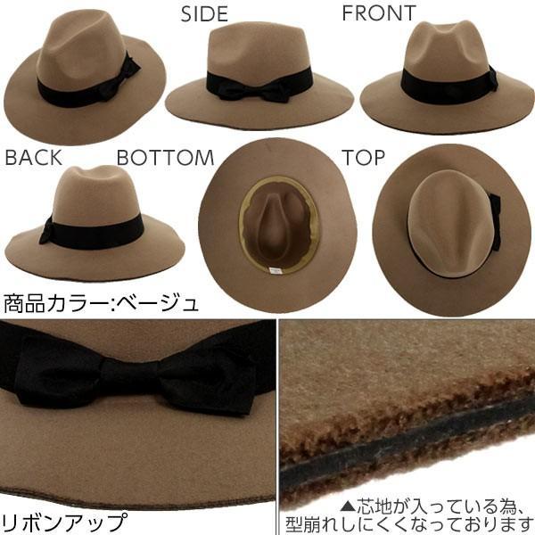 つば広ハット  ウール 中折れ帽 リボン レディース J412|kobelettuce|03