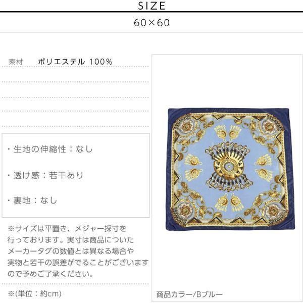 セール☆スカーフ バンダナ サテン レディース J435|kobelettuce|04