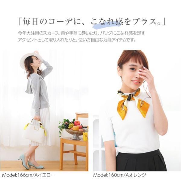 セール☆スカーフ バンダナ サテン レディース J435|kobelettuce|05