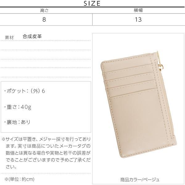 152c7367fe72 ... 財布 さいふ カードケース スリム コンパクト シンプル レディース 薄い 小銭入れ付 収納 J662|kobelettuce ...