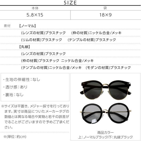 ファッション用グラス レディース ボストン型 ラウンド型 シンプル 丸縁 日除け 海 2type レトロ リゾート J713|kobelettuce|04