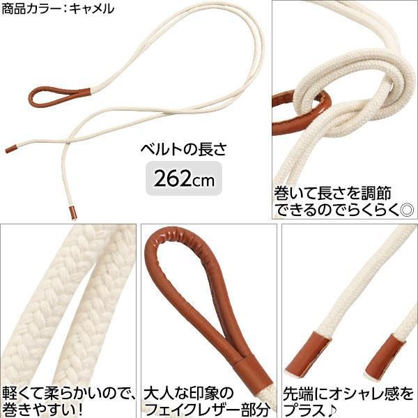 ベルト ロープベルト レディース フェイクレザー ロープ ベルト シンプル 30代 40代 J719|kobelettuce|03