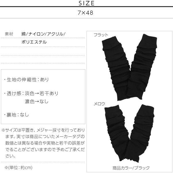 リブレギンス レディース 夏用 リブ フラット 裾メロウ 選べる2タイプ セパレート J721|kobelettuce|04