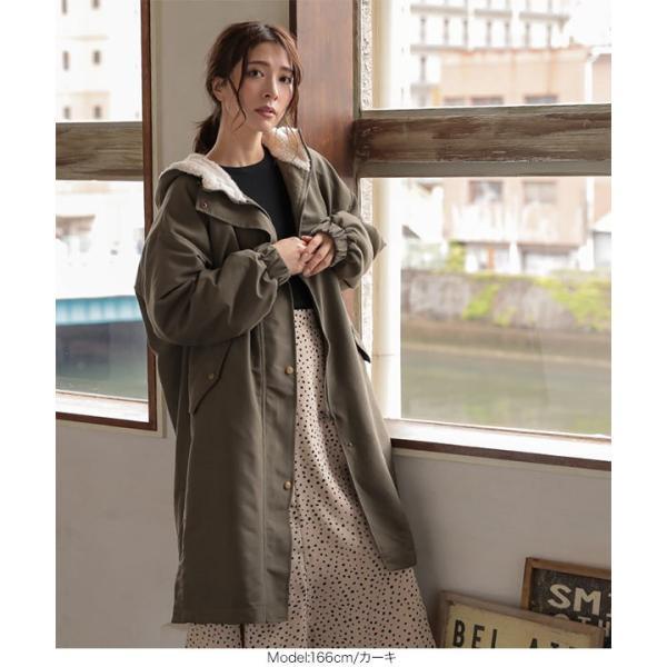 モッズコート コート レディース アウター ゆったり あったか ボア ロング ミリタリー 暖かい 冬 K822|kobelettuce|09