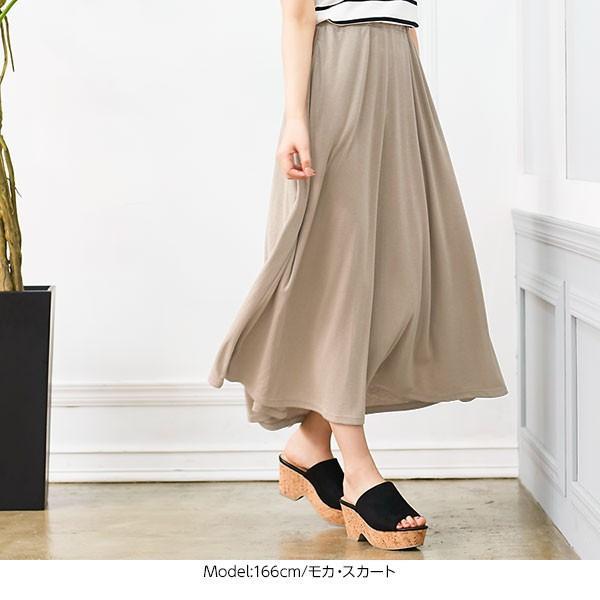 ワイドパンツ ボリュームスカート マキシスカート 体型カバー レディースファッション ウエストゴムM1621|kobelettuce|06