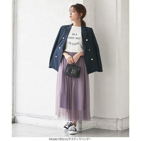 フレアスカート ゆったり ウエストゴム マキシ丈 ロングチュール  スカート ボトムス M2268|kobelettuce|05