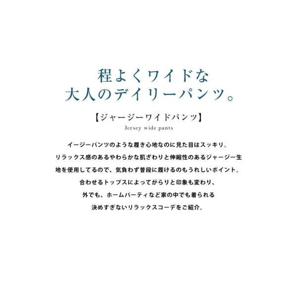 ワイドパンツ レディース ウエストゴム ボトムス 春 ロング akiicoさんコラボ 田中亜希子 40代 M2408|kobelettuce|05