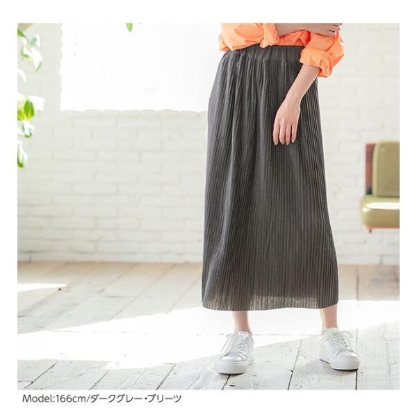 セール☆スカート プリーツ プリーツスカート 2TYPE ティアード ウエストゴム カットソー レディース ミディ丈 M2415|kobelettuce|10
