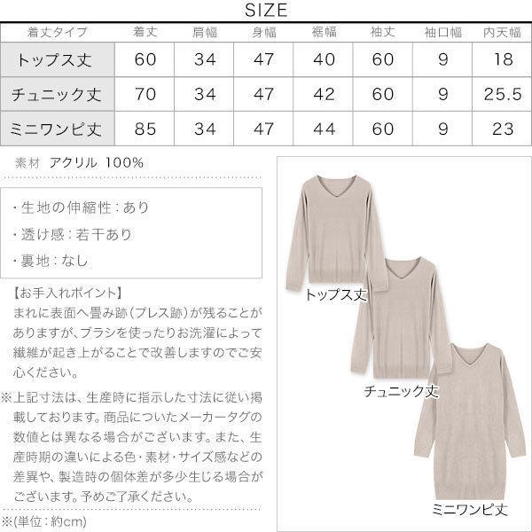ニットワンピ 2017 秋冬 洗えるニット チュニック トップス 無地 N555 送料無料3
