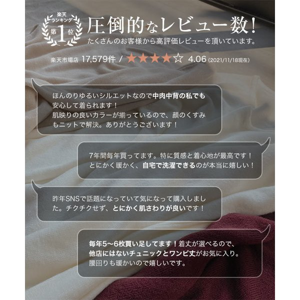 Vネック 裾リブニット レディース ニットワンピース チュニック トップス  洗えるニット 体型カバー N555送料無料|kobelettuce|07