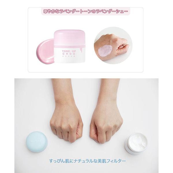 ホワイトニングクリーム 韓国コスメ コスメ プチプラ 美容 化粧品 美白効果 トーンアップ ミルコット MILCOTT Y190 kobelettuce 12