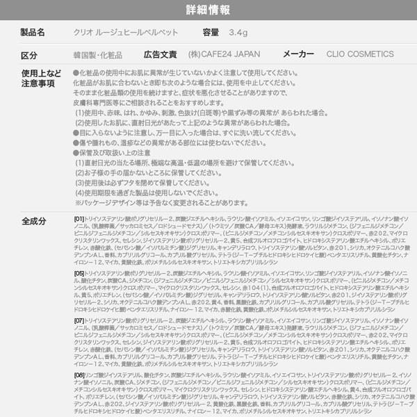 リップスティック 韓国コスメ 化粧品 コスメ 高発色 落ちない 色ムラゼロ Y192 kobelettuce 04
