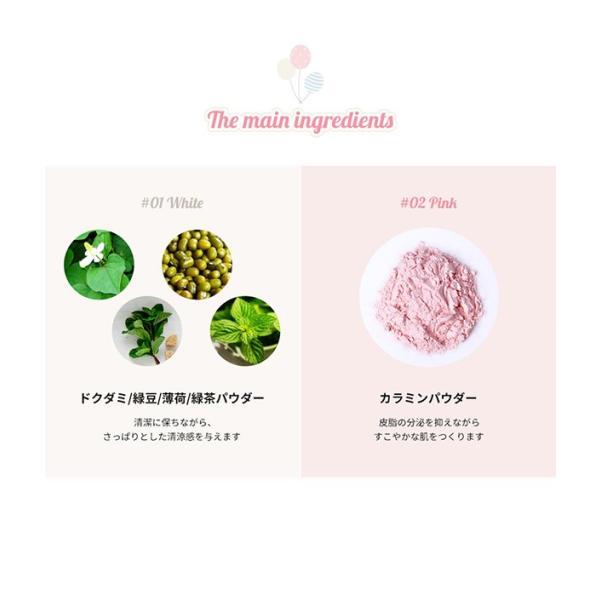 韓国コスメ 皮脂ケア 美白効果 スキンブラーパウダー お粉 毛穴カバー ミルコット MILCOTT Y211|kobelettuce|14