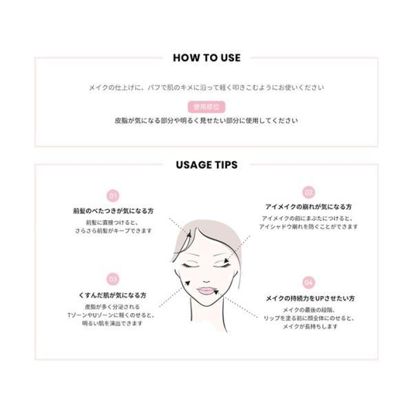 韓国コスメ 皮脂ケア 美白効果 スキンブラーパウダー お粉 毛穴カバー ミルコット MILCOTT Y211|kobelettuce|15