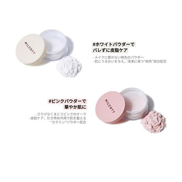 韓国コスメ 皮脂ケア 美白効果 スキンブラーパウダー お粉 毛穴カバー ミルコット MILCOTT Y211|kobelettuce|10