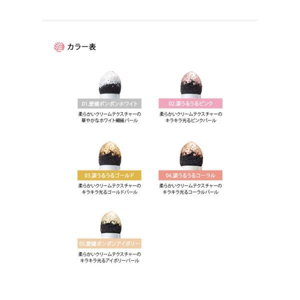 アイシャドウ シャドー theSAEM ザセム 正規品 涙袋専用コスメ センムルアンダーアイメーカー 韓国コスメ 化粧品 メイク パール Y240|kobelettuce|09