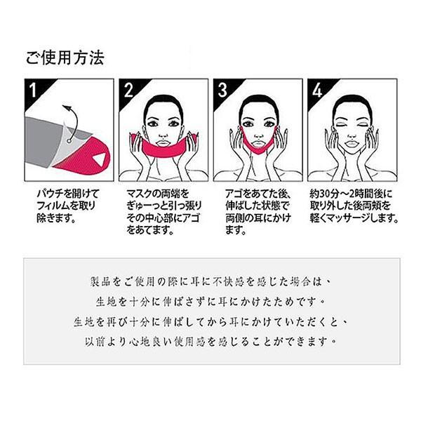 保湿 Vリフティングプレミアムマスク 1枚入 小顔 AVAJAR エイバジャル 小顔パック 小顔マスク avajarマスク Y269|kobelettuce|06