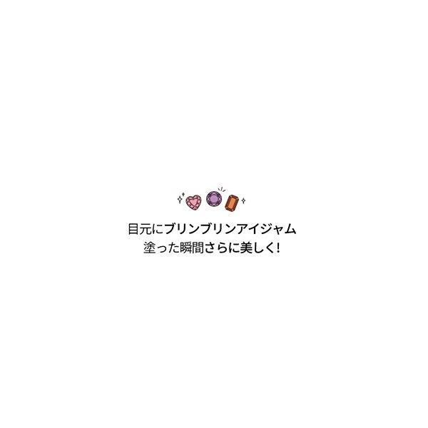 アイシャドウ ラメ VAVIMELLO バビメロ [正規品]ブリンブリンアイジャム 話題のジェリーシャドウ パール 韓国コスメ 化粧品 Y283|kobelettuce|15