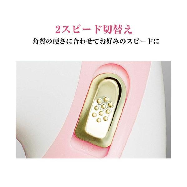 フットケア KOIZUMI コイズミ FOOTREMOVER 充電式角質ケアローラー プチエステ 自宅ケア 美容家電  かかと 足 Y559 kobelettuce 10
