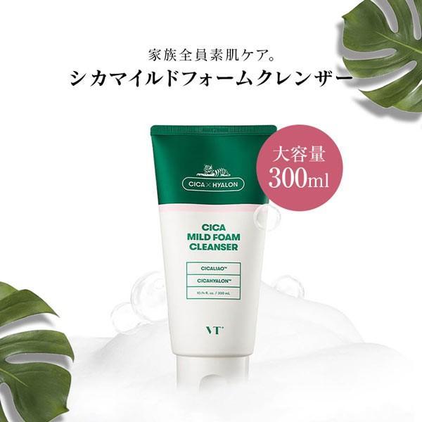 潤い VT CICA フォームクレンザー 韓国コスメ 大容量 クレンジング シカ 美肌 洗顔 スキンケア 保湿 肌 泡 やさしい Y591|kobelettuce