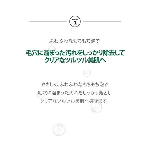 潤い VT CICA フォームクレンザー 韓国コスメ 大容量 クレンジング シカ 美肌 洗顔 スキンケア 保湿 肌 泡 やさしい Y591|kobelettuce|09