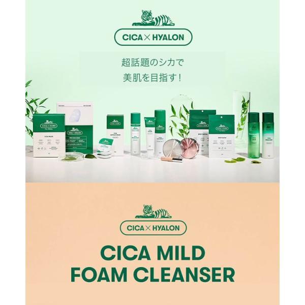 潤い VT CICA フォームクレンザー 韓国コスメ 大容量 クレンジング シカ 美肌 洗顔 スキンケア 保湿 肌 泡 やさしい Y591|kobelettuce|05