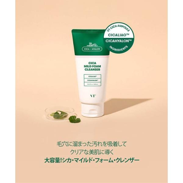 潤い VT CICA フォームクレンザー 韓国コスメ 大容量 クレンジング シカ 美肌 洗顔 スキンケア 保湿 肌 泡 やさしい Y591|kobelettuce|06