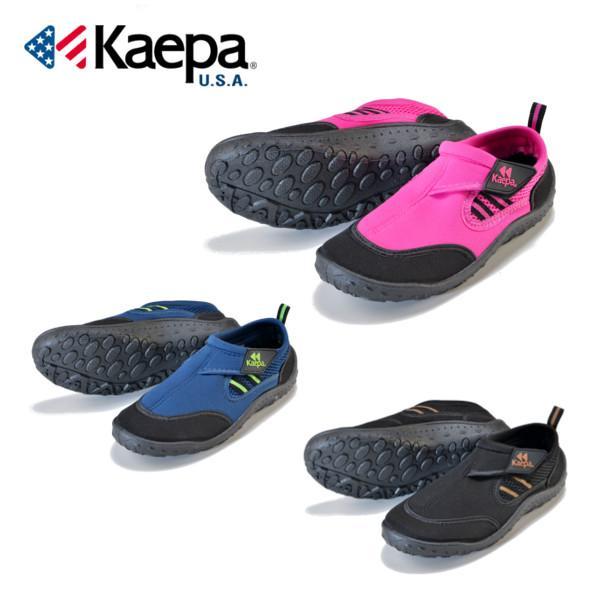 ケイパ(kaepa) マリンシューズ KP-01446