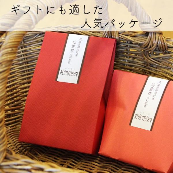和紅茶 ティーバッグ 5包セット 仙霊茶 国産紅茶 無農薬 shinmiya シンミヤ 神河町|koccha-waccha|04