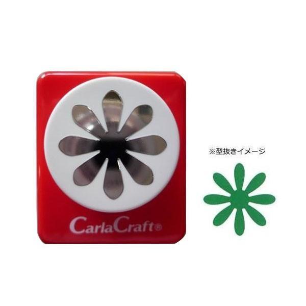 Carla Craft(カーラクラフト) ミドルサイズ クラフトパンチ デイジー 送料無料 同梱不可