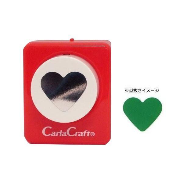 Carla Craft(カーラクラフト) ミドルサイズ クラフトパンチ ハート 送料無料 同梱不可