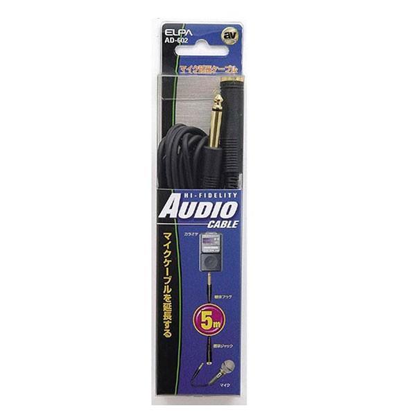 送料無料 オーディオ延長ケーブル  標準プラグ-標準ジャック 5m AD-602 同梱不可